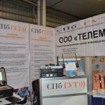 Компания «ТелеМИП» приняла участие в VI Международном инновационном форуме