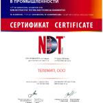 Компания «ТелеМИП» приняла участие в выставке «NDT Russia – Неразрушающий контроль и техническая диагностика в промышленности»